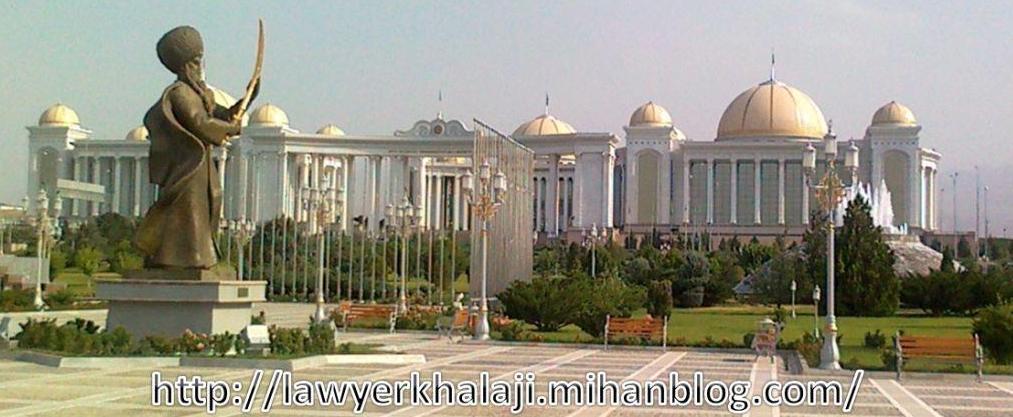 کتابخانه ملی ترکنستان