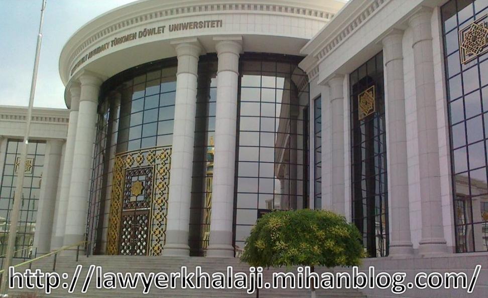 دانشگاه عشق آباد